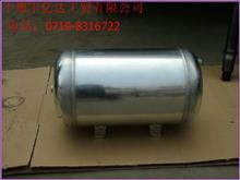 铝合金贮气筒/3513010-T00805/T0806
