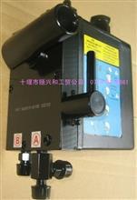 东风天龙/大力神驾驶室翻转油泵总成/5005010-C0300