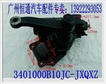 江淮方向机/3401000b10JC-JXQXY