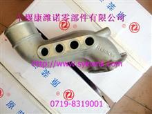 东风雷诺配件/进气接管(进气侧)/D5010477255/D5010477255