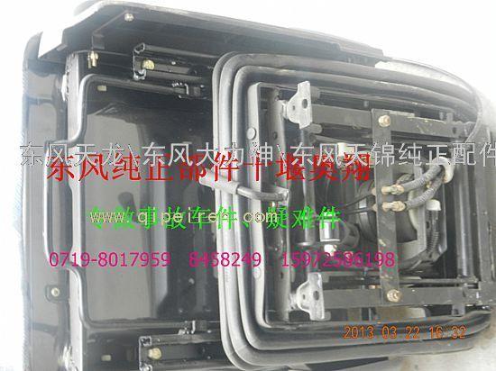 东风天龙,大力神气囊座椅总成6800010-c02046800010
