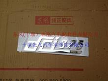 500077-C0119东风雷诺马字标东风雷诺/500077-C0119