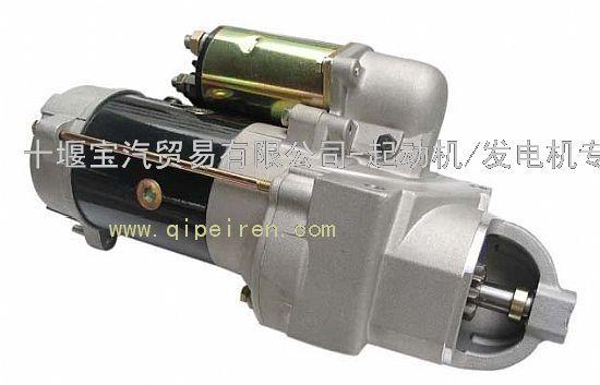 供应1113267起动机使用chev手动变速器马达1113267