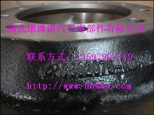 东风天锦刹车鼓、制动鼓/3502075-KD402