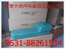 亲人潍柴油底壳/VG1540150010