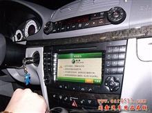 奔驰E280加装凯立德触摸手写导航|蓝牙|倒车影像| 苏州 常熟、昆山/南通市港闸区永兴车城19栋A3