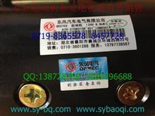 供应玉柴6108,6112起动机QD2702(A70-3708010A/B)马达/QD2702(A70-3708010A/B)