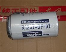 燃油水分离器 东风雷诺柴油滤芯 PARKER/R120T-DF-01