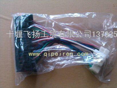 东风eq1290保险丝盒总成37n29b-22010/37n29b37n29b