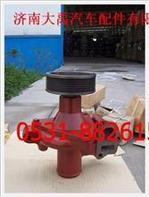 亲人潍柴水泵/D6114A