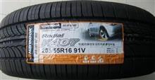 韩泰轮胎-报价表