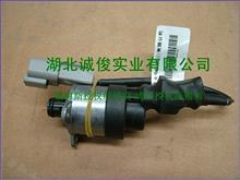 4903523   燃油计量电磁阀