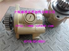 雷诺DCi11发动机 方向助力泵优惠促销中3406005-T0300/3406005-T0300
