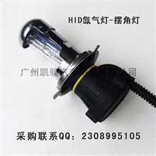 厂家供应HID双氙气大灯H4摇摆灯摆角灯疝气灯泡 远近光一体带线组