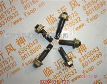 康明斯6BT发动机增压器双头螺丝/6BT5.9