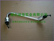 C3935981  高压油管
