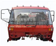 东风EQ1230V驾驶室总成50G2A4-05