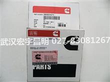 武汉现货供应纯正康明斯发动机活塞环3802421/3802421