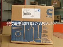 供应工程机械/纯正康明斯NT855发动机进气门--武汉供应商/135957
