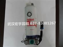 现货供应纯正弗列加FS1003滤清器--武汉经销商/FS1003