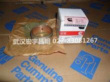 武汉供应原装康明斯4B3.9/6B5.9凸轮轴衬套3940059/3940059