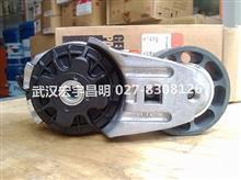 供应原装康明斯发动机皮带涨紧轮3974834--武汉经销商/3974834