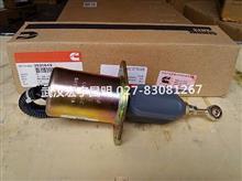 现代挖掘机原装康明斯4B/6B发动机熄火电磁阀--武汉现货/3935649