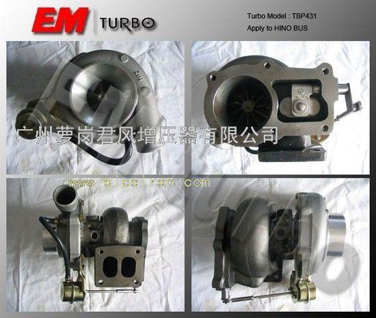 供应产品 发动机系统 增压器 日野增压器24100-3331a j08c tbp430增压