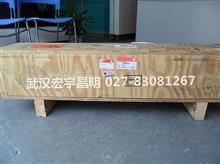 供应詹阳挖掘机/纯正康明斯6B5.9发动机曲轴/3908032