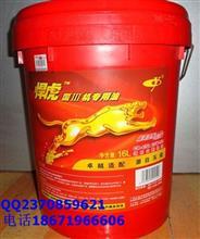 焊虎国三润滑油/焊虎国三机油CH-4