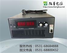 26V48V60V72V电动车充电机_电动汽车充电机