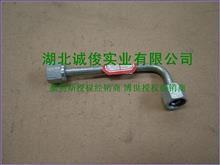 C3415380 除气管