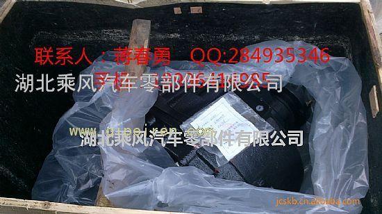 相关产品 热门产品              新疆东风dfl3251axa lf200分动箱