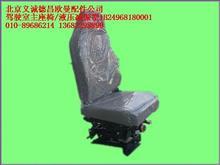 福田欧曼驾驶室主座椅1B24968180001/1B24968180001