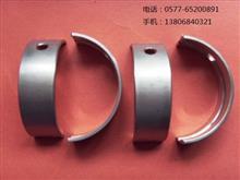 厂家供应:本田D16A发动机曲轴瓦连杆瓦