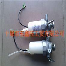 FS19523,1119QE-010弗列加燃油滤清器  东风康明斯/FS19523,1119QE-010