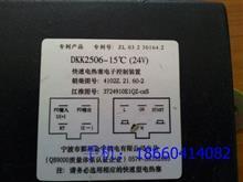 快速电热塞电子控制装置 37V70A-09010  4102Z.21.60-1  DKK2505-150C/37V70A-09010  4102Z.21.60-1  DKK2505-150C