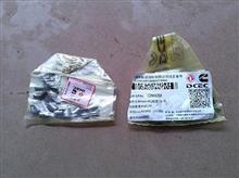 C3900250東風康明斯6CT氣門鎖片/C3900250