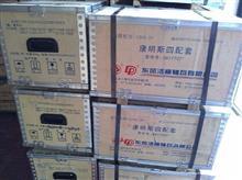 C3917707  東風康明斯 四配套/C3917707