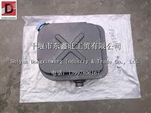 1205510-KW200  東風天錦歐四尿素罐總成/1205510-KW200