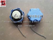 1205511-KW200  東風 天錦歐四尿素蓋/1205511-KW200