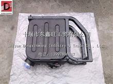 1205910-T13L0 东风天龙传感器安装工艺合件总成/1205910-T13L0