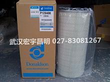 武汉供应原装进口唐纳森空气滤清器p128408/P128408