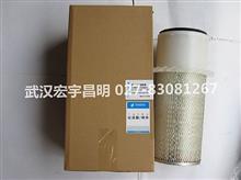 现货供应工程机械发动机滤清器/原装进口唐纳森空滤--武汉代理商/P181059