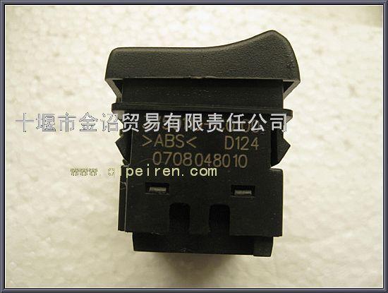东风天龙取力器开关3750110-c0100图片