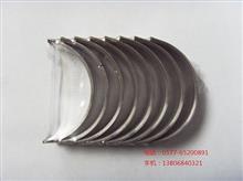 厂家供应:本田D16A发动机轴瓦连杆瓦大小瓦