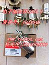 康明斯输油泵QSB5.9系列3990106  输油泵4935731  输油泵4943049  输油泵3938368  输油泵39480704943049