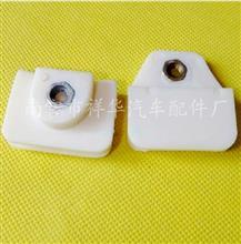 供应本田/ 汽车玻璃托卡扣/1076