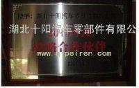 原厂东风天龙 大力神 天锦 145.153各种型号方向机,传动轴,/3401010-K1301