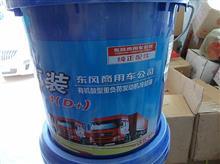东风雷诺冷却液(防冻液)DFL-C-30号 10G/DFL-c-30号